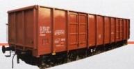 vagón nákladní